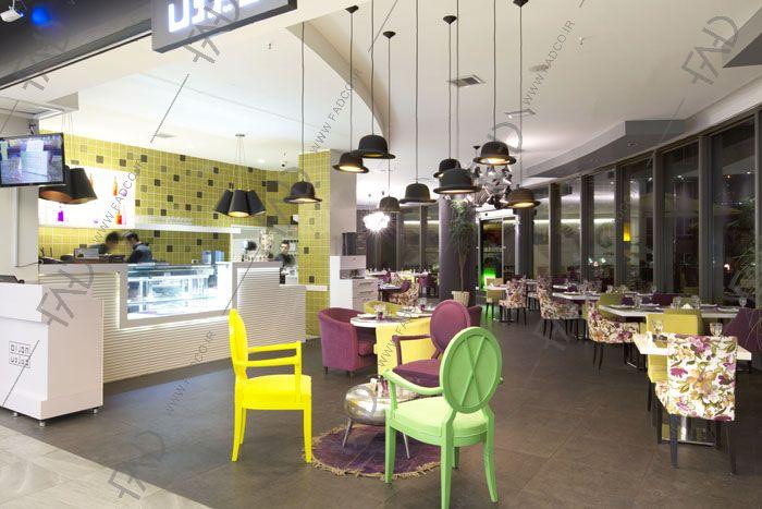 شرکت نورپردازی فاد - رستوران دژون