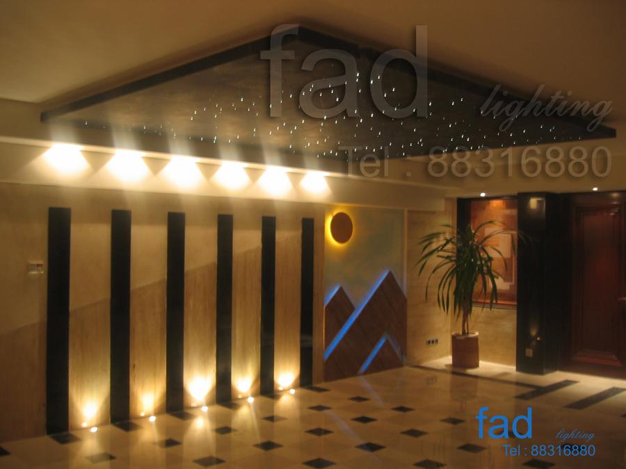شرکت نورپردازی فاد - ساختمان کوهسار