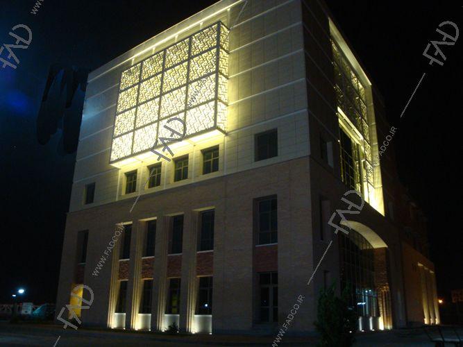 fad lighting design-Niyayesh Cultural complex
