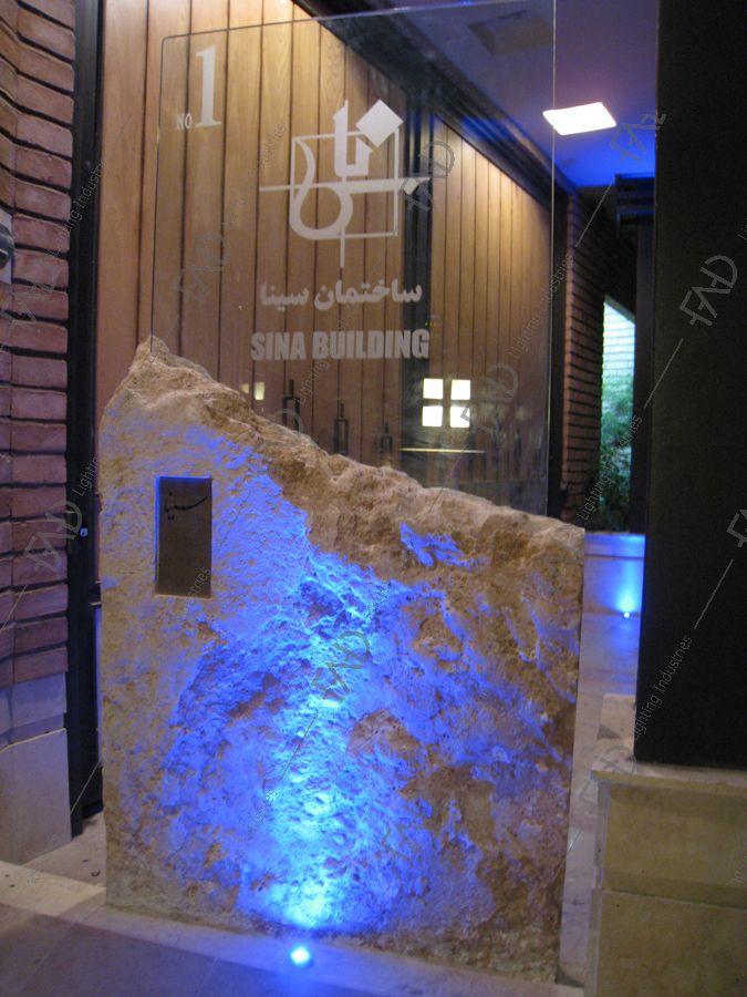 شرکت نورپردازی فاد - ساختمان سینا