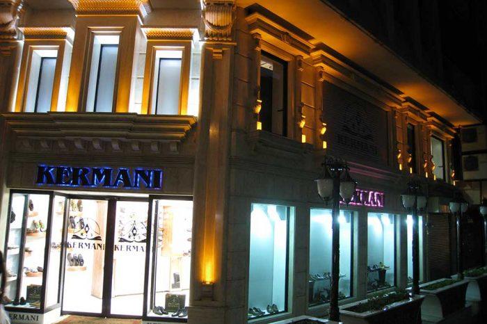شرکت نورپردازی فاد - فروشگاه کرمانی